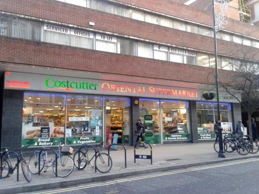 Oriental supermarket